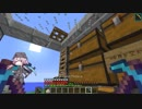 #205 avaritia単体で攻略【Minecraft】 Avaritia only Survival Hardmode