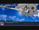 [MMD艦これ]スパロボ風・試作型デンダム3号機電ドロビウム