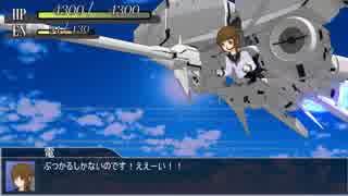 [MMD艦これ]スパロボ風・試作型デンダ