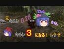 【BFV】元キルレ0.28天子ちゃん、キルレ3になる!?part1【ゆっくり実況】