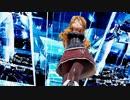 【Ray-mmd】ザラ姉様が光の宮殿でMirrrrrors