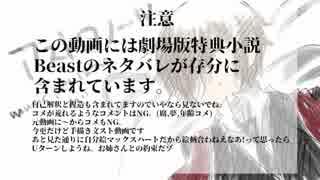 【手描き文スト】ア/ス/ト/ロ/ノ/ー/ツ