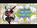【初音ミク】 雪と旅路のTwilight 【オリジナル曲】