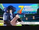 【MUGEN】作品別7人組SUPER BATTLEトーナメント part.9