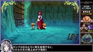 ルフランの地下迷宮と魔女ノ旅団をねっとりプレイ 全13/31話