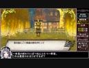 ルフランの地下迷宮と魔女ノ旅団をねっとりプレイ 全14/31話