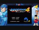 【実況】Mega Man Legacy Collection Part17【ロックマン4】