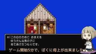 【刀剣乱舞】前田藤四郎が深夜にこっそりドラクエやるそうです【偽実況】