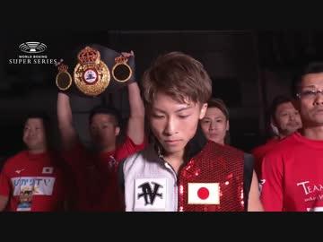 WBSS Bantam-class Naoya Inoue vs Juan Carlos Pajano