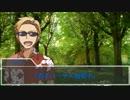 【実卓リプレイ】混沌のやかーたpart3【CoCTRPG】