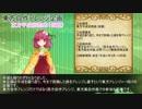 【東方ニコ童祭DE嘘予告】 東方自作アレンジ企画 東方平成回想曲(仮題) 【企画告知】