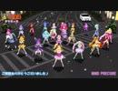 【MMDプリキュア】みんなで楽しく!『ようかい体操プリキュア!st.2』