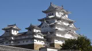【ゆっくり】徒歩で日本一周part450【姫路