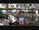 会員動画 【水間条項国益最前線】第104回特別編「慰安婦問題の真実」