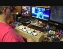 Project DIVA Future Tone Custom Controller - I'll Miku-Mi...