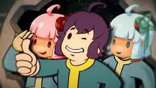 【Fallout76】結月さんと琴葉姉妹の旅#00