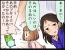 綾瀬穂乃香と緑色の島村さんと巻き込まれた忍でHARURUNRUN
