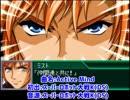 【作業用】スパロボオリジナルキャラクター戦闘BGM集【Xまで】その4