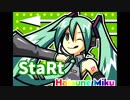 【初音ミク】StaRt(Mrs. GREEN APPLE)【カバー】