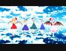 【第10回東方ニコ童祭Ex】5人で気まぐれメルシィ【東方MMD】