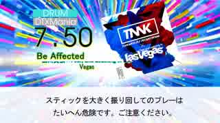 【DTX】Be Affected / 西川貴教×Fear, and
