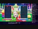 2018/11/23 ぷよぷよeSports momoken対マッキー 50先 前編