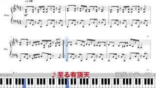 【第10回東方ニコ童祭Ex】東方憑依華ステ