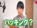 ドルチェ&ガッバーナが中国で大炎上!過去には日本も侮辱?