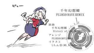 【第10回東方ニコ童祭Ex】千年幻想郷 FUJ8