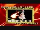 【東方ニコ童祭DE嘘予告】マリサのアトリエ【C95】