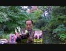 会員動画 【水間条項国益最前線】第104回特別編2「大正・昭和初期の真実」