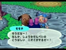 ◆ Animal Crossing e + live play ◆ part 95