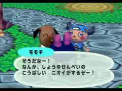 ◆どうぶつの森e+ 実況プレイ◆part95