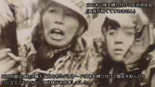 【迷空港で行こう】成田空港の歴史#6 「2回の行政代執行と東峰十字路事件(前編)」