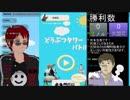 【どうぶつタワーバトル】天開司VSミノル(1/3)【リベンジマッ...