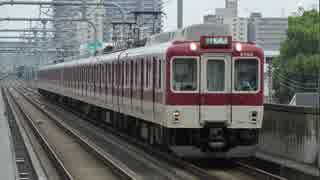 気まぐれ迷列車で行こうPART235-2 布施駅