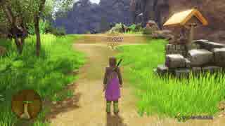 [DQXI 初見実況]使命も冒険も全部箱に入れ