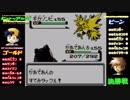 【金銀VC/任天堂杯2000】第6回ヒストリア杯決勝戦《ゴールド vs ビーン》