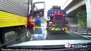 日本の車載映像集55