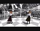 エボシ式 雷&電 で『ワールズエンド・ダンスホール』