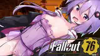 【Fallout76】話を聞かないゆかりんの世紀
