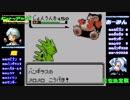 【金銀VC/任天堂杯2000】第6回ヒストリア杯三位決定戦《鷹 vs あーみん》