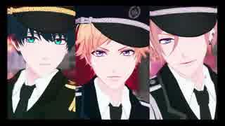 【MMDA3!】SCREAM【紬/天馬/万里】