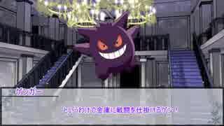【シノビガミ】めちゃくちゃにしないで!ご主人様☆彡 第三話【実卓リプレイ】