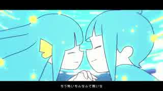 【蒼子】セブンティーナ【歌ってみた】