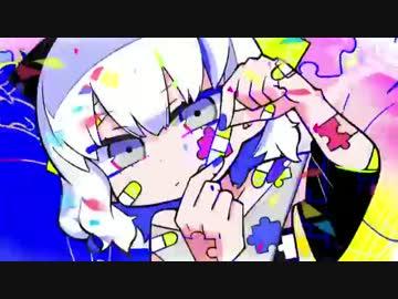 I tried singing a jigsaw puzzle, Hi 【 Sugar 】