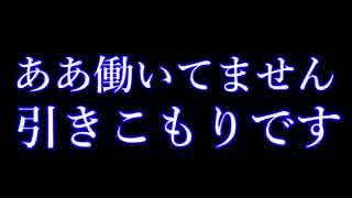 【無音削除】syamu新ライブ発言まとめ(字幕付き)