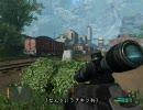 高画質を目指す 時々鬼畜な Crysis Part32 thumbnail