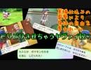 【実況】ポケモンレッツゴーピカブイ~ビリビリさせちゃうヤヴァイ奴♡~part7