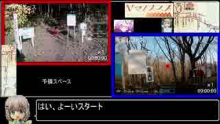 【RTA】ポケモンGO秋の岩手山山頂攻略03